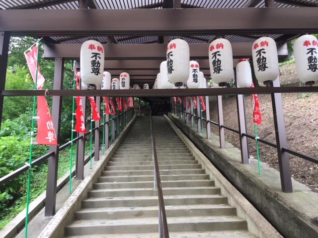 倶利伽羅不動寺の階段