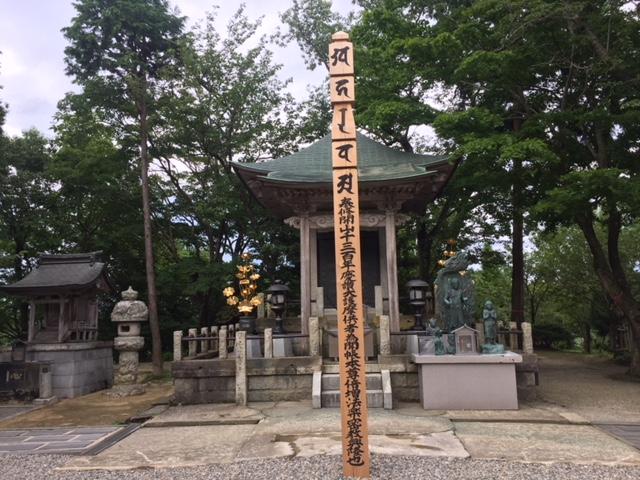 倶利伽羅不動寺の様子2