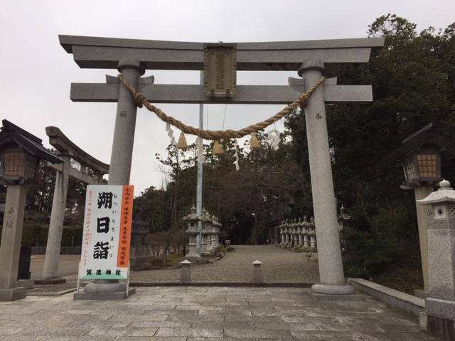 賀茂神社へ朔日参り1(2019年4月)